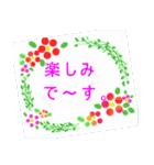 """""""まーちゃん""""と話す時、便利なスタンプ。(個別スタンプ:24)"""