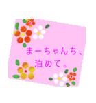 """""""まーちゃん""""と話す時、便利なスタンプ。(個別スタンプ:25)"""