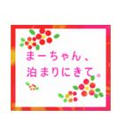 """""""まーちゃん""""と話す時、便利なスタンプ。(個別スタンプ:26)"""