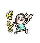 【れいこ】専用(苗字/名前/あだ名)スタンプ(個別スタンプ:04)