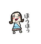 【れいこ】専用(苗字/名前/あだ名)スタンプ(個別スタンプ:06)