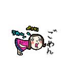 【れいこ】専用(苗字/名前/あだ名)スタンプ(個別スタンプ:07)