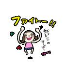 【れいこ】専用(苗字/名前/あだ名)スタンプ(個別スタンプ:08)