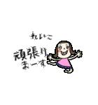 【れいこ】専用(苗字/名前/あだ名)スタンプ(個別スタンプ:11)