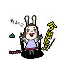 【れいこ】専用(苗字/名前/あだ名)スタンプ(個別スタンプ:13)