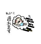 【れいこ】専用(苗字/名前/あだ名)スタンプ(個別スタンプ:15)