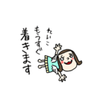 【れいこ】専用(苗字/名前/あだ名)スタンプ(個別スタンプ:16)