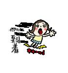 【れいこ】専用(苗字/名前/あだ名)スタンプ(個別スタンプ:17)