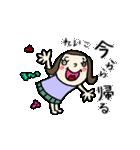 【れいこ】専用(苗字/名前/あだ名)スタンプ(個別スタンプ:18)