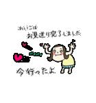 【れいこ】専用(苗字/名前/あだ名)スタンプ(個別スタンプ:20)