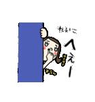 【れいこ】専用(苗字/名前/あだ名)スタンプ(個別スタンプ:24)