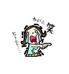 【れいこ】専用(苗字/名前/あだ名)スタンプ(個別スタンプ:27)
