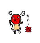 【れいこ】専用(苗字/名前/あだ名)スタンプ(個別スタンプ:28)