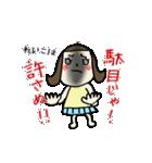 【れいこ】専用(苗字/名前/あだ名)スタンプ(個別スタンプ:37)