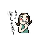 【れいこ】専用(苗字/名前/あだ名)スタンプ(個別スタンプ:38)