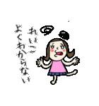 【れいこ】専用(苗字/名前/あだ名)スタンプ(個別スタンプ:39)