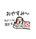 【れいこ】専用(苗字/名前/あだ名)スタンプ(個別スタンプ:40)