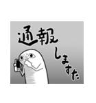わんこむ&もしょもしょ その9(個別スタンプ:01)