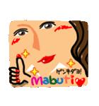 【Tagalog】大きな幸せリアクション。SEXY(個別スタンプ:03)