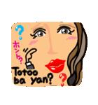 【Tagalog】大きな幸せリアクション。SEXY(個別スタンプ:10)