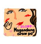 【Tagalog】大きな幸せリアクション。SEXY(個別スタンプ:13)