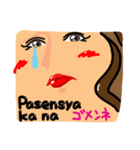 【Tagalog】大きな幸せリアクション。SEXY(個別スタンプ:17)