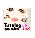 【Tagalog】大きな幸せリアクション。SEXY(個別スタンプ:20)