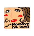 【Tagalog】大きな幸せリアクション。SEXY(個別スタンプ:26)
