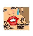 【Tagalog】大きな幸せリアクション。SEXY(個別スタンプ:28)