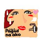 【Tagalog】大きな幸せリアクション。SEXY(個別スタンプ:29)