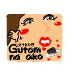 【Tagalog】大きな幸せリアクション。SEXY(個別スタンプ:31)