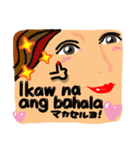 【Tagalog】大きな幸せリアクション。SEXY(個別スタンプ:34)
