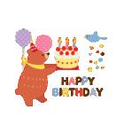 動く大人の可愛げお祝い&誕生日おめでとう(個別スタンプ:01)