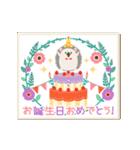 動く大人の可愛げお祝い&誕生日おめでとう(個別スタンプ:03)