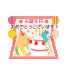 動く大人の可愛げお祝い&誕生日おめでとう(個別スタンプ:04)