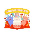 動く大人の可愛げお祝い&誕生日おめでとう(個別スタンプ:05)