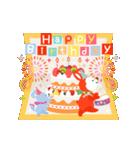 動く大人の可愛げお祝い&誕生日おめでとう(個別スタンプ:06)