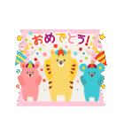 動く大人の可愛げお祝い&誕生日おめでとう(個別スタンプ:08)