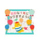 動く大人の可愛げお祝い&誕生日おめでとう(個別スタンプ:10)