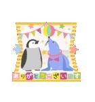 動く大人の可愛げお祝い&誕生日おめでとう(個別スタンプ:15)