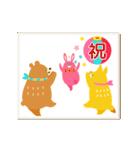 動く大人の可愛げお祝い&誕生日おめでとう(個別スタンプ:20)
