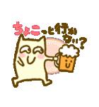 飲み会やろうよ!(個別スタンプ:01)