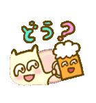 飲み会やろうよ!(個別スタンプ:02)