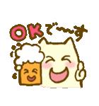 飲み会やろうよ!(個別スタンプ:04)