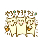 飲み会やろうよ!(個別スタンプ:05)