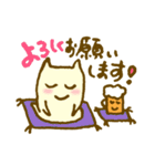 飲み会やろうよ!(個別スタンプ:09)