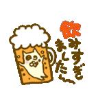 飲み会やろうよ!(個別スタンプ:29)