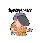 【決定版!】大阪のおばちゃんスタンプ(個別スタンプ:01)