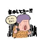 【決定版!】大阪のおばちゃんスタンプ(個別スタンプ:03)