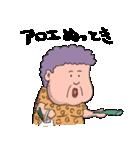 【決定版!】大阪のおばちゃんスタンプ(個別スタンプ:04)
